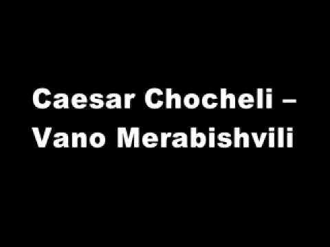 A telephone conversation between Vano Merabishvili and Tsezar Chocheli