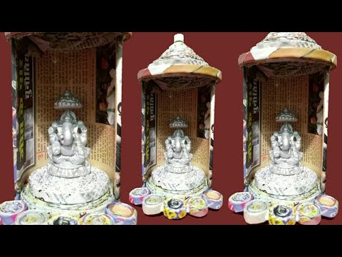 DIY - Newspaper Recycling || Temple Making for Home With Newspaper || Newspaper Handmade Craft Idea