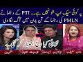 PMLN Vs PTI Leaders Fight In Live Show | News Talk | Neo News