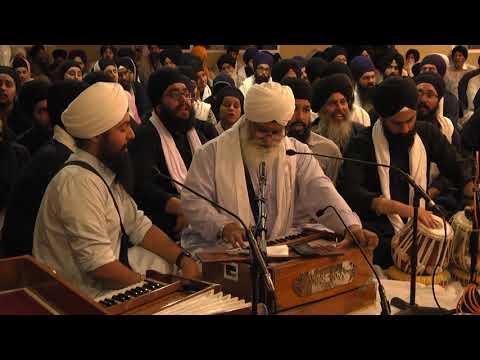 Bhai Tejinderpal Singh (Dulla Ji) Detroit2018 - Bin Har Naam N Saanth Hoe