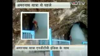 Baba Amarnath First live Darshan 2012