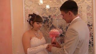 Торжественная регистрация брака в ЗАГСе города Прокопьевска
