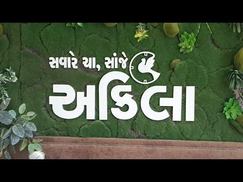 BREAKING NEWS - BHAVNAGAR : ઘોઘા બંદરે 3 નંબરનું સિગ્નલ લગાવાયું SP NEWS from YouTube · Duration:  59 seconds
