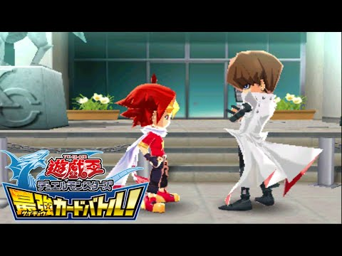 YuGiOh! Duel Monsters Saikyo Card Battle! (3DS) Gameplay