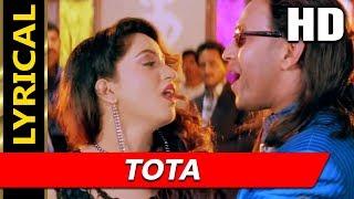 Tota With Lyrics | Sukhwinder Singh | Shera 1999 HD Songs | Mithun Chakraborty