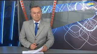 Новости Одессы 01.04.2021