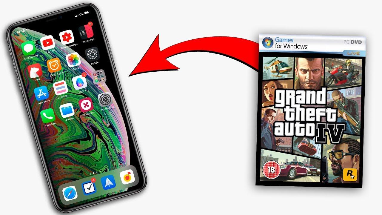 старые игры портированные на андроид