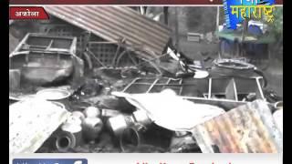 1st 14 03 2016 Akola Garja Maharashtra News