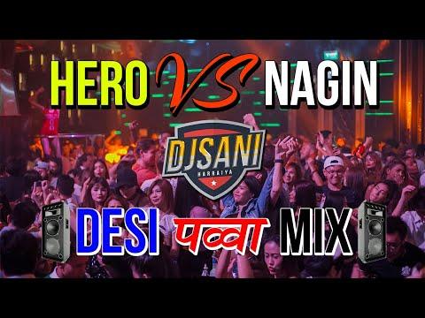 नवरात्रि विसर्जन स्पेशल / Hero Vs Nagin Desi Pavva Mix | Dj Sani | Mp3 & Flp