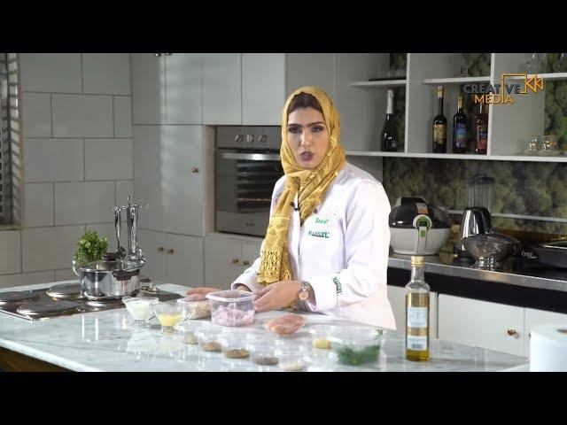 Saudi Chef -  المسقعة - شوربة الشوفان مع صدور الدجاج - البوريك