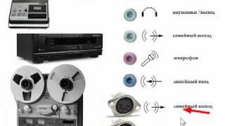 Оцифровка старых аудиозаписей с касет и бобин(Оцифровка старых аудиозаписей с касет и бобин в домашних условиях., 2011-01-11T14:53:34.000Z)