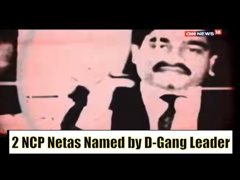 2 NCP Netas Named by D-Gang Leader | Viewpoint With Bhupendra Chaubey | CNN-News18