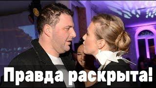 Стала известна настоящая причина развода Собчак с Виторганом