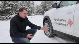 Hyundai TUCSON народный тест Автопанорамы смотреть