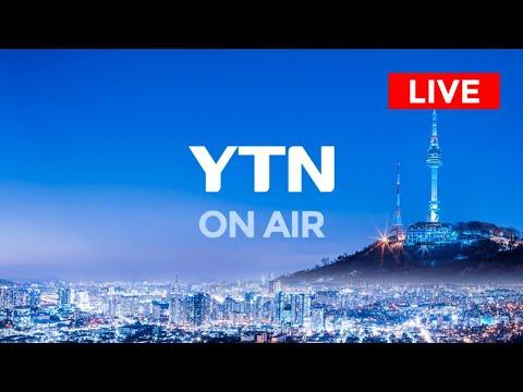 [YTN LIVE]  코로나19 뉴스특보 - 8개월 만에 5백 명대 신규 확진...