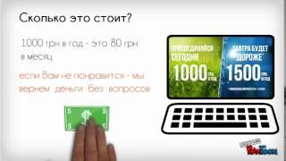 видео Сайты Черкасс