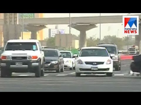 Dubai police with strict warning to the drivers who violate red signal | Manorama News