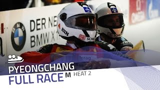 Pyeongchang | BMW IBSF World Cup 2016/2017 - 2-Man Bobsleigh Heat 2 | IBSF Official