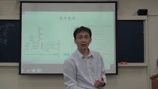 智慧電網建築管理系統 19-2 | 柯佾寬 老師