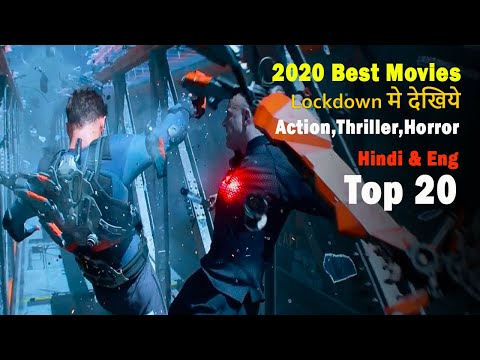 Top 20 Best Movies Of 2020  | Best Movies For  Lockdown Time Dubbed In Hindi & Eng