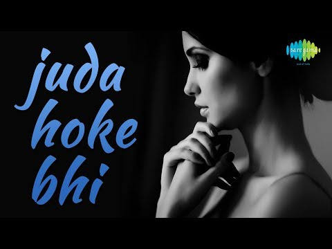 Storiyaan - Short Stories | Juda Hoke Bhi | 5 minutes story