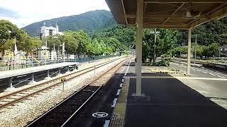 JR四国 阿波池田駅 高知行き2000系特急南風号 到着