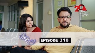 Neela Pabalu | Episode 310 | 19th July 2019 | Sirasa TV