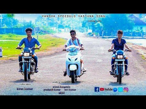 Vandha Speed Lo Vastuna Song  Spoof By Sriram |sriram Photomaker