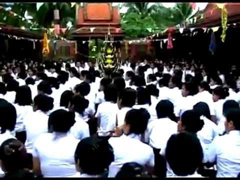 บายศรี สาขาภาษาไทย มรภ เพชรบุรี 2555
