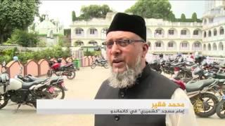 المسلمون في نيبال يسعون لضمان حقوقهم