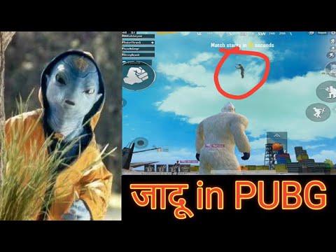 Jadu In PUBG 🤣 || Antaryami
