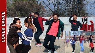 "New Nepali Movie - "" Shatru Gate"" Cover Dance || Rupai Mohani || Cover Dance By Bd Crew"