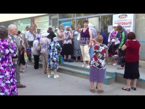 Очередь в поликлинику за талончиками (Волжский, 7-25 утра, 30.05.2013 г.)