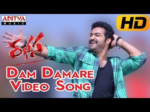 Dam Damare Full Video Song || Rabhasa Video Songs || Jr Ntr, Samantha, Pranitha