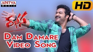 Dam Damare Full Video Song || Rabhasa Video Songs || Jr Ntr, Samantha, Pranitha
