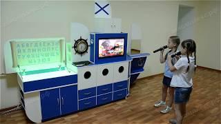 Мультимедийный интерактивный развивающий комплекс ''Логопедическая Шхуна'' Logo35