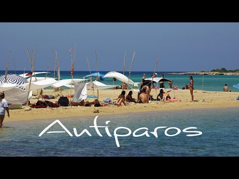 Antiparos | Greece