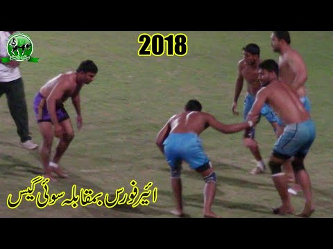 Pakistan Air Force VsPakistan Sui Gass | 2018 National Kabaddi Champioship Pakistan