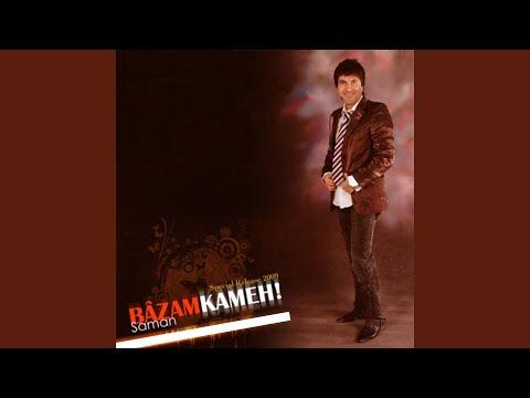Bazam Kame