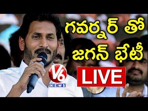 YS Jagan LIVE | YS Jagan Press Meet After Meeting With Governor | V6 News