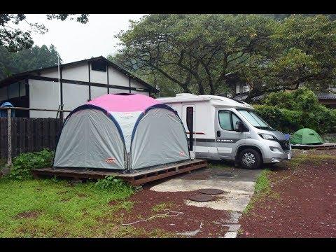 【車中泊】キャンピングカーでオートキャンプ/河津七滝オートキャンプ場