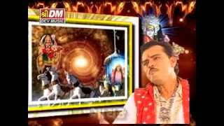 Dasamano Tetaro | Gagan Jethava | Promo 2