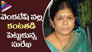 Chiranjeevi Wife Surekha Gets Emotional | Guru Movie | Venkatesh | Ritika Singh | Sudha Kongara