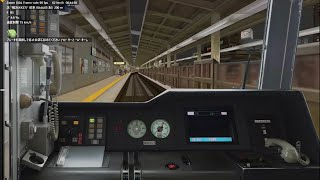 BVE Trainsim 6 最終特急 金沢文庫行き 都営5300形