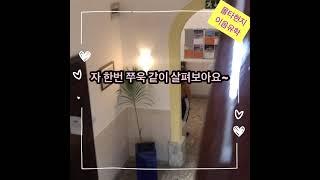 몰타현지유학원답게~!!기숙사 키 수령하고 왔어요~^^ …