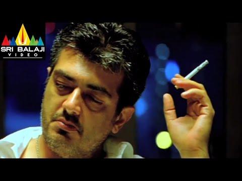 Gambler Telugu Movie Part 7/13   Ajith, Arjun, Trisha   Sri Balaji Video