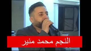 محمد منير شويت عتابات من القلب