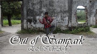 Emiway - Out of the Sampark || Ajay Gupta Dance Choreography