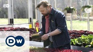 الزراعة الحضرية: الغذاء من المدينة | صنع في ألمانيا