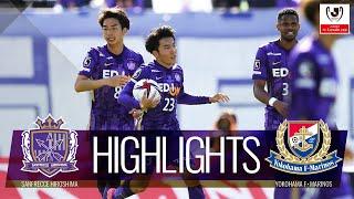 【公式】ハイライト:サンフレッチェ広島vs横浜F・マリノス JリーグYBCルヴァンカップ GS 第5節 2021/5/5